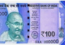 New 100 rupees leaked