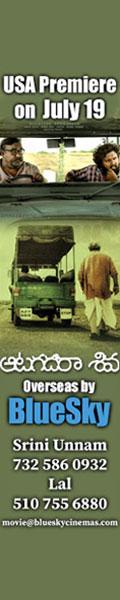 Aatagadara-shiva