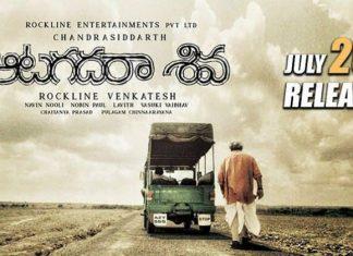 Aatagadharaa Siva movie review