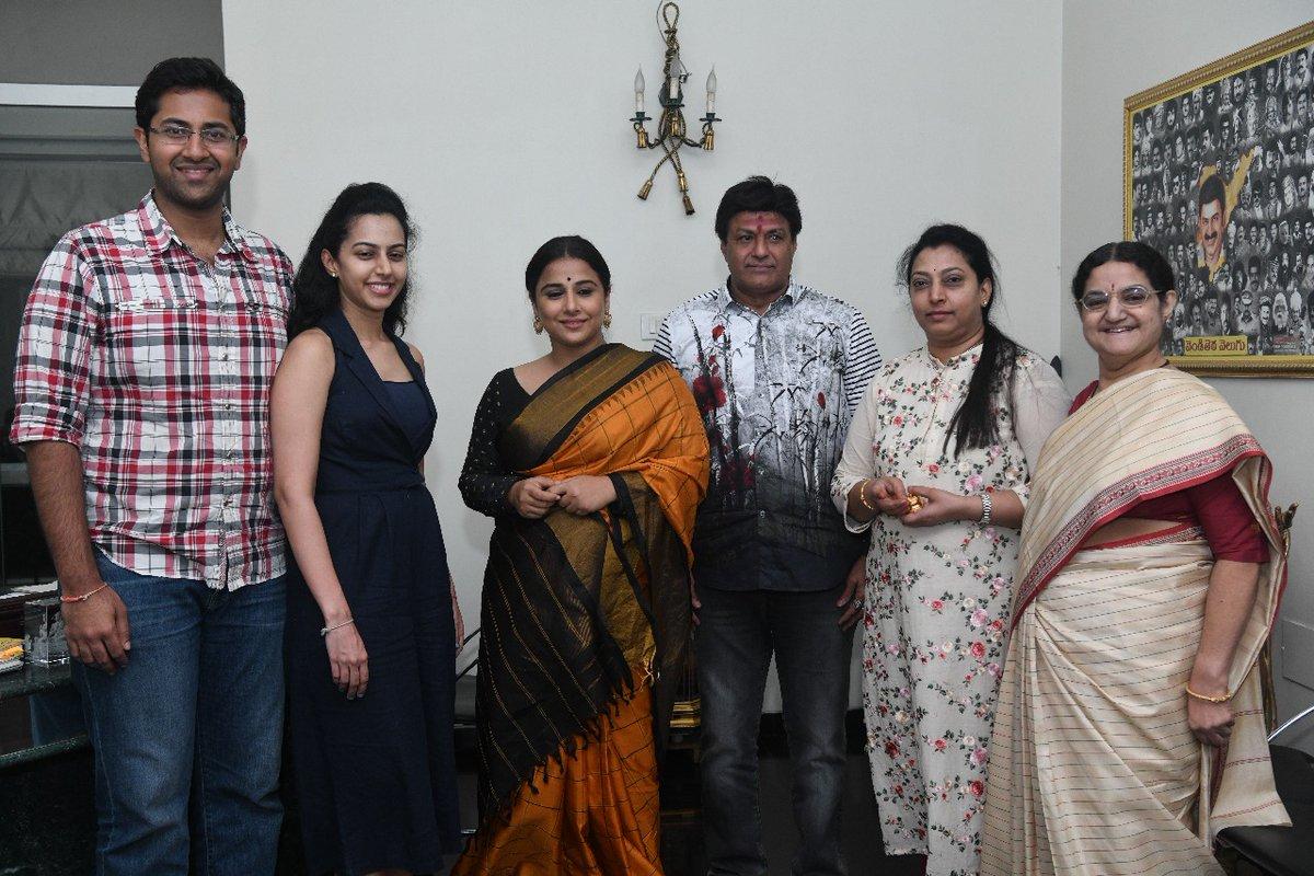 bollywood actress vidya balan meets ntr family
