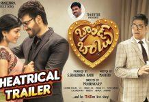 Brand Babu Trailer