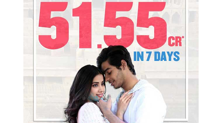 DHADAK-MOVIE-COLLECTIONS
