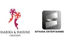 Haarika Hassine Creations