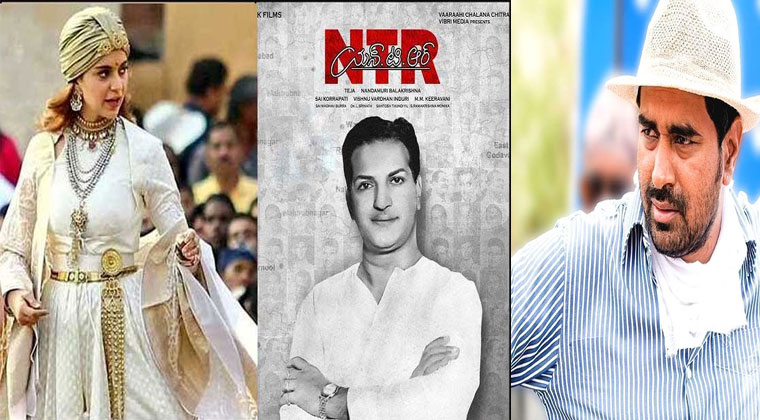 Krish-directing-Manikarnika-and-NTR-biopic