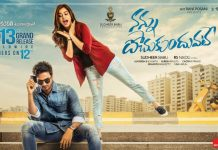 Nannu Dochukunduvate full movie review and rating