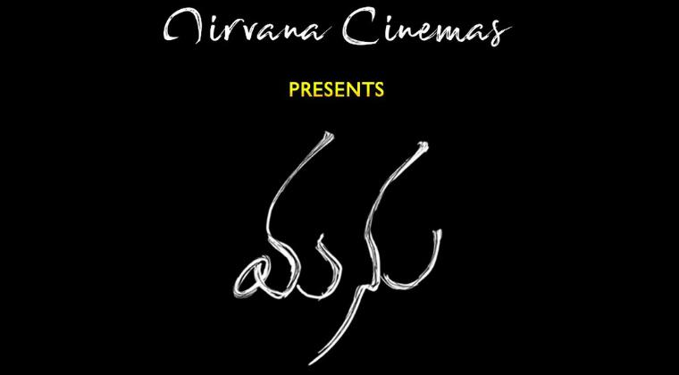 Nirvana Manu