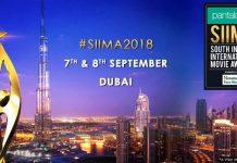 SIIMA 2018 Dubai
