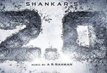 Shankar 2.0