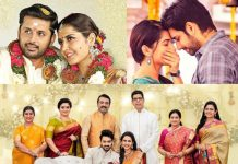 Telugu wedding movies