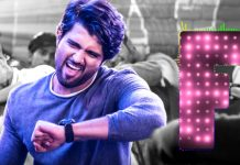 What-The-F-Lyrical-Song-From-Vijay-Devarakonda-Geetha-Govindam