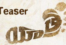 Yatra teaser