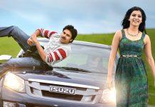 Attarintiki Daaredi Tamil Remake Announced