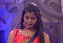 shyamala eliminated from biggboss
