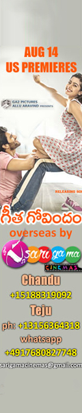 Geethagovindam Movie