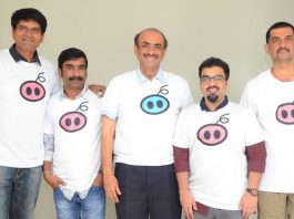 Adhugo Movie Trailer Launch Photos