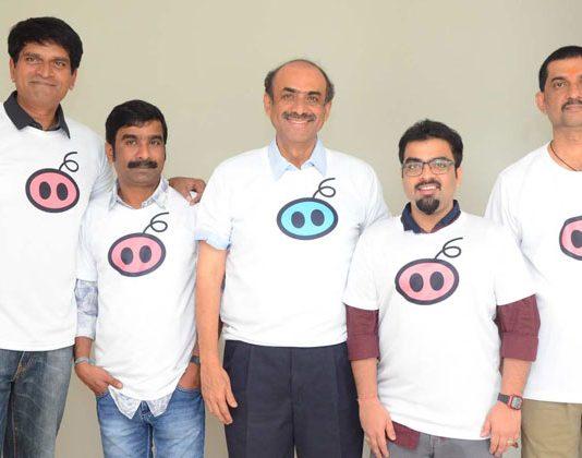 Adhugo Movie Trailer Launch Photos