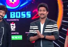 Bigboss 2 final winner
