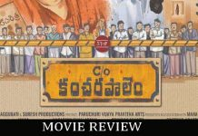 Care-of-Kancharapalem-review-page