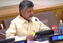 Chandrababu-Naidu-at-the-UNO