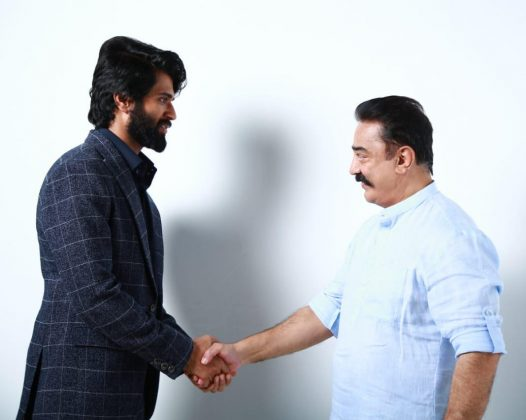 Kamalhaasan Welcomes The Rowdy (2)