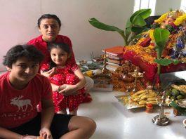 Mahesh Babu Family Celebrating Ganesh Chaturthi Photos