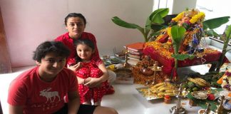 Mahesh Babu Family Celebrating Ganesh Chaturthi Photos