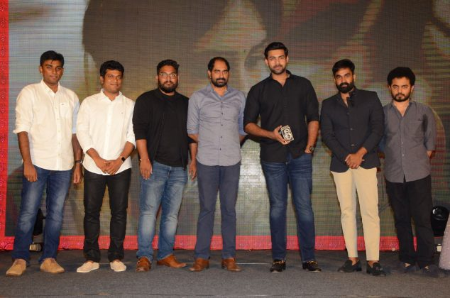 varun tej director krish at Manu Pre Release Event Photos