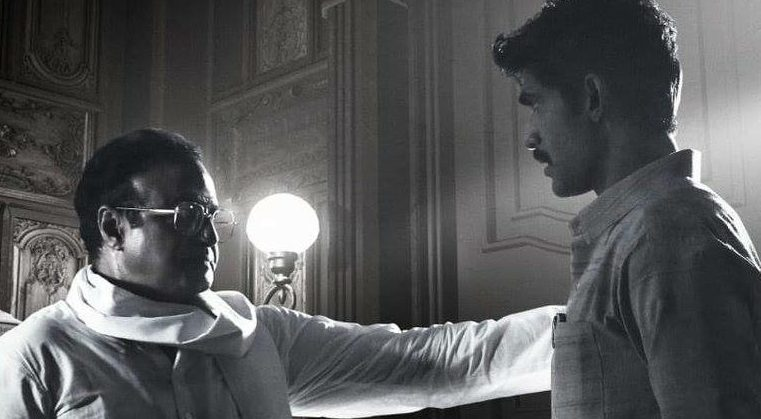 NTR biopic digital rights amazon prime