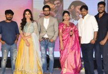 Nannu Dochukunduvate Pre Release Event images, sudheer babu nannu dochukunduvate event pictures, nannu dochukunduvate pre release event pics, nanu dochukunduvate photos