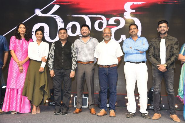 Nawab Pre Release Event Photos