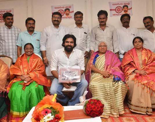 Pawankalyan Meets his Childhood Teachers at Nellore Photos