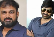 RAVITEJA VAKKANTHAM VAMSI MOVIE