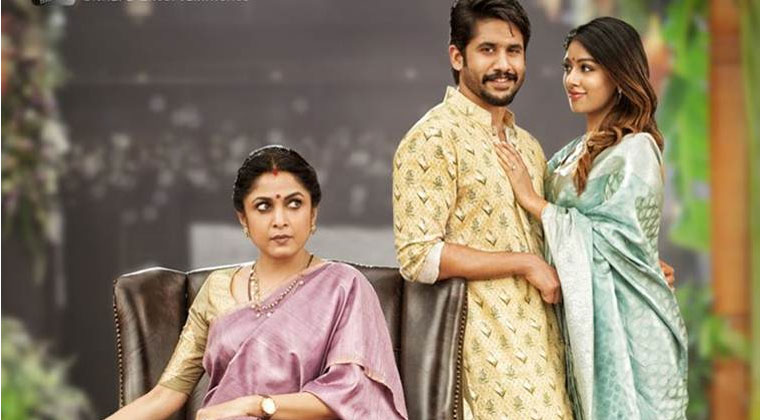 Sailaja Reddy Alludu Business