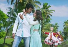 Seemaraja full movie leaked online