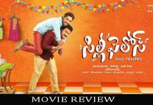 Silly Fellows Full Movie Review and Rating