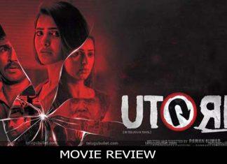U-turn-movie-review