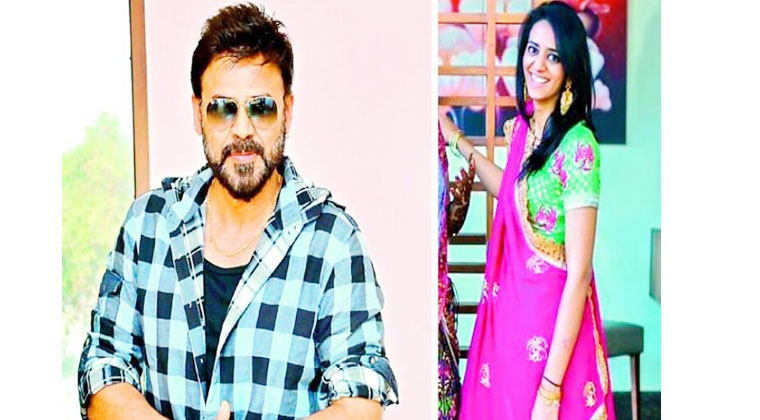 Venkatesh Daugther Arshitha Marriage Fixed