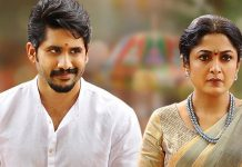Shailaja reddy alludu choode song promo