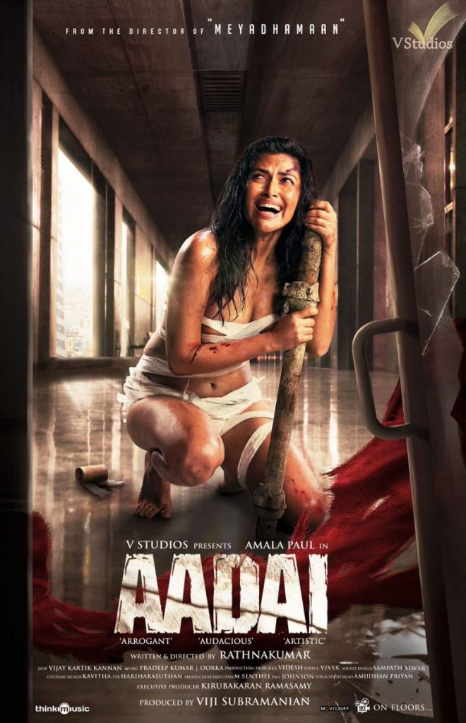 amala paul aadai first look