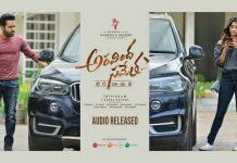 aravinda sametha audio jukebox review