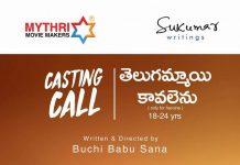 casting call for Sukumar writings