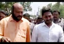 fish venkat ys jagan