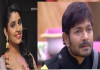 Shyamala shocking comments on kaushal