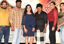 Kobbari Matta Teaser Launch Photos