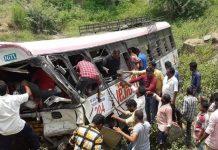 kondagattu-bus-accident telangana