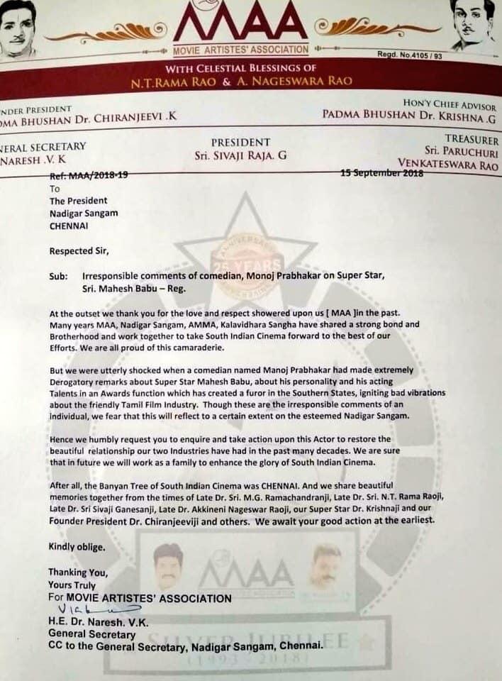 maa letter on mahesh babu manoj prabhakar issue