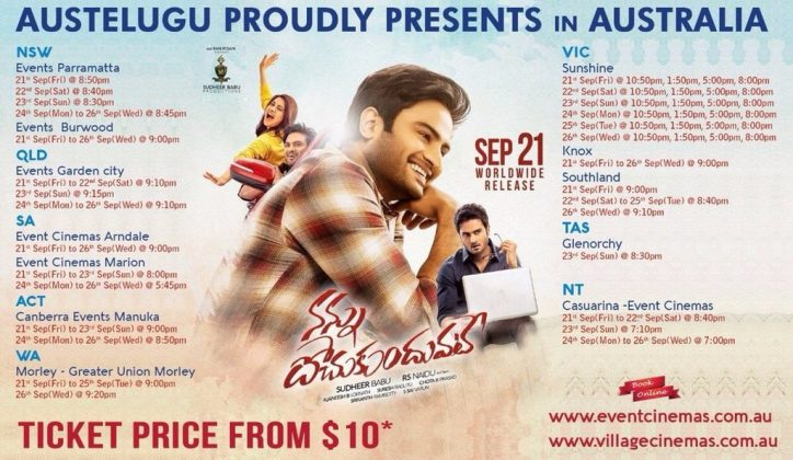 nannu dochukundhuvate south africa theater list