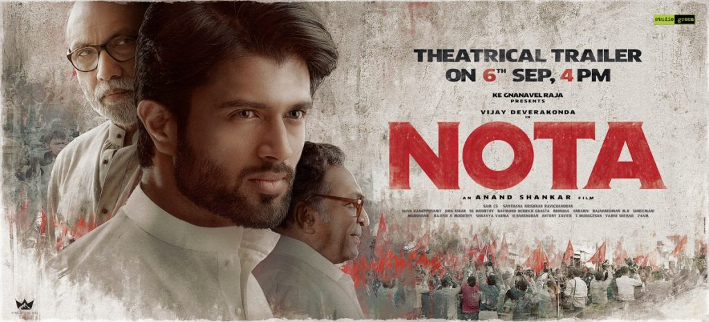 nota trailer release date announced