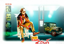 poonam pandey lady gabbar singh first look