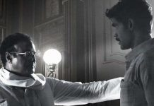 NTR With Chandra Babu Look Released
